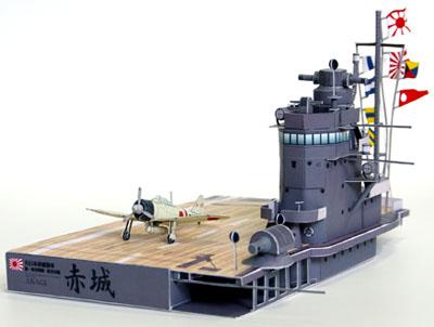 Papercraft imprimible y armable del puente del portaaviones Akagi. Manualidades a Raudales.