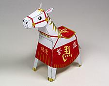 Papercraft recortable y armable del caballo símbolo de horóscopo chino del 2014. Manualidades a Raudales.