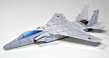 Maqueta 3D del avión F-15J. Manualidades a Raudales.