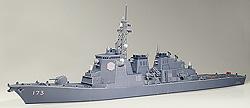 Maqueta 3D recortable del buque de guerra DDG-173 Kongo. Manualidades a Raudales.