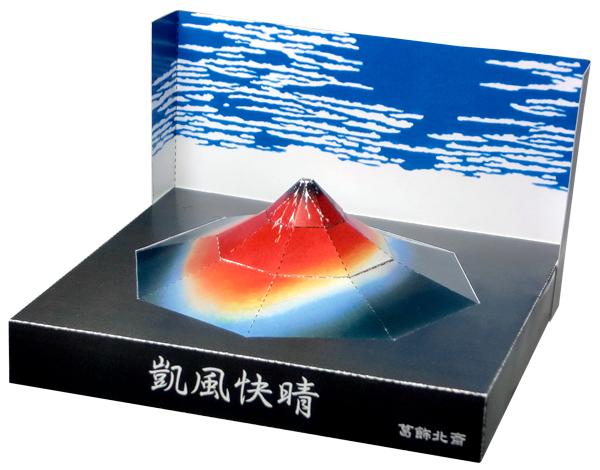 Papercraft del Monte Fuji de Japón.