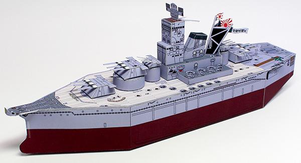 Papercraft imprimible y armable del acorzado japones Yamato. Manualidades a Raudales.